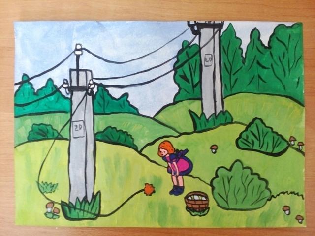 Электробезопасность в рисунках электробезопасность оценка удовлетворительно